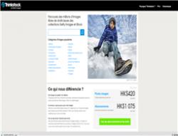Codes promo et Offres IStock