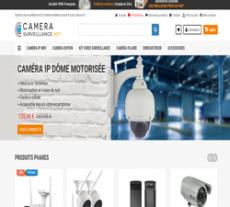 Codes promo et Offres Camerasurveillance.net